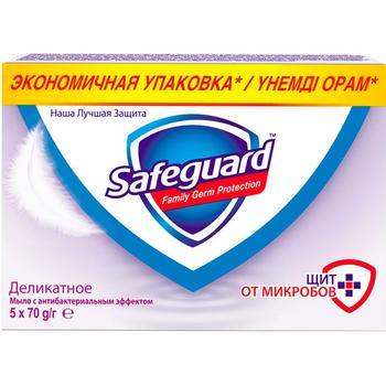 Мыло Safeguard Деликатное 75г 5шт - купить, цены на МегаМаркет - фото 1