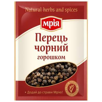 Mria black pepper pea 20g