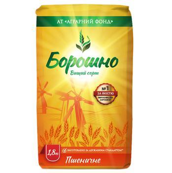 Мука Аграрный Фонд пшеничная 1,8кг