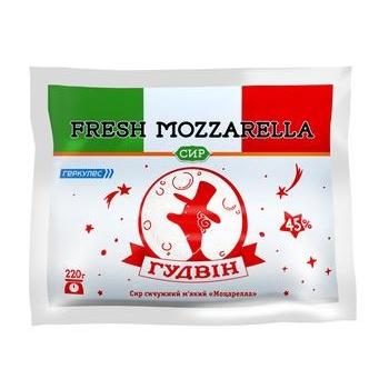 Сыр сычужный мягкий Моцарелла Гудвин 45% 220г в вакуумной упаковке Украина