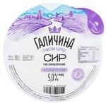 Galychyna Lactose-Free Cottage Cheese 5% 300g