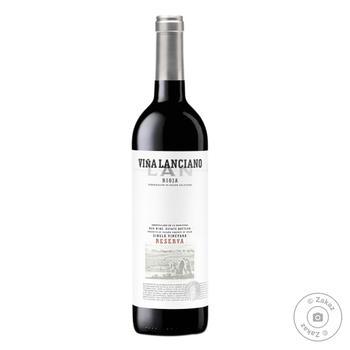 Вино Bodegas Lan Vina Lanciano червоне сухе 13.5% 0,75л