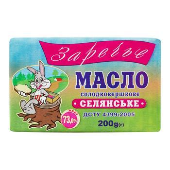 Масло Заречье Крестьянское сладкосливочное 73% 200г - купить, цены на Восторг - фото 1