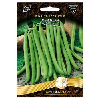 Семена Golden Garden Фасоль кустовая Зоренька 15г