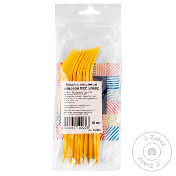 Fork Weekend plastic 10pcs - buy, prices for Novus - image 1