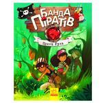 Pirate Gang 2 Book