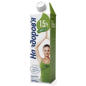 Молоко На здоровье Омега-3 ультрапастеризованное 1.5% 1кг - купить, цены на Novus - фото 1