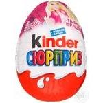 Яйцо Kinder Сюрприз Девочки Т72 20г