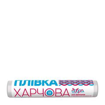 Dobra Gospodarochka Food Film 30m+3m - buy, prices for Auchan - photo 1