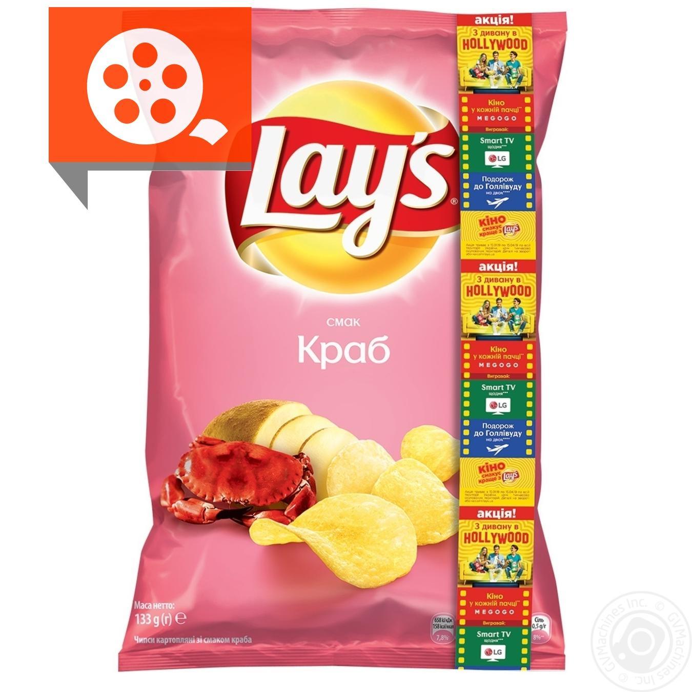 Чипси Lay's зі смаком краба 133г