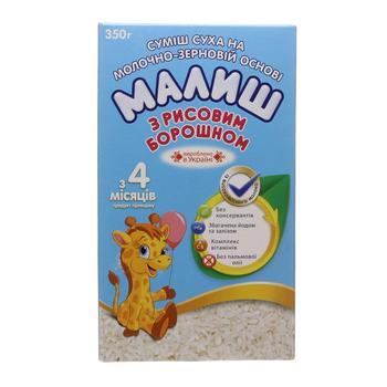 Смесь сухая на молочно-зерновой основе Малыш с рисовой мукой для детей с 4 месяцев 350г - купить, цены на СитиМаркет - фото 1