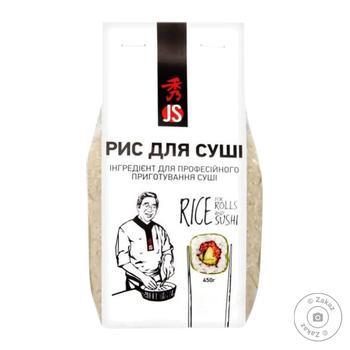 Рис JS Танадамай японський для суші середньозернистий 450г - купити, ціни на МегаМаркет - фото 1