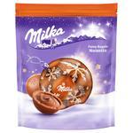 Шоколад молочний Milka Куля з горіховою пастою з фундука 90г