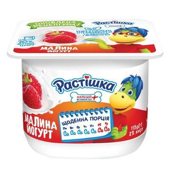 Йогурт Растишка малина 2% 115г