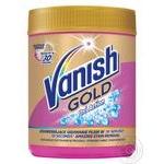 Remover Vanish powder similar for washing 625g