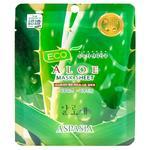 Aspasia Eco Fabric Face Mask with Aloe Vera Extract