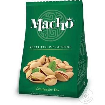 Macho salt pistachio 200g