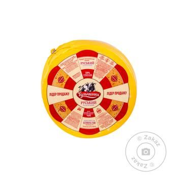 Продукт сырный Тульчинка Русский классический 50% весовой