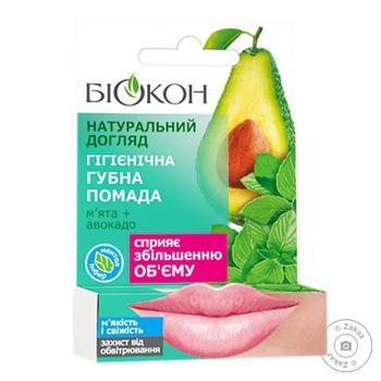 Помада Біокон Натуральний догляд гігієнічна м'ята та авокадо 4,6г - купити, ціни на МегаМаркет - фото 1