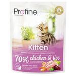 Dry food for kittens Profine Cat Kitten chicken 300g