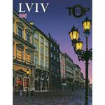 Книга И. Лильо Львов ТОР 10