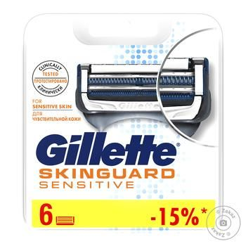 Картриджи для бритья Gillette Skinguard Sensitive 6шт