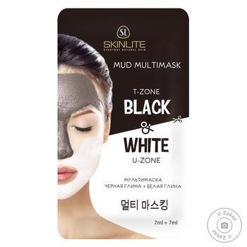 Skinlite Black + White Clay Face Mask 2х7ml - buy, prices for CityMarket - photo 1