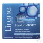 Крем для обличчя гідро-комфорт Lirene HyaluroSoft 50мл