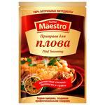 Приправа Red Hot Maestro до плову 25г