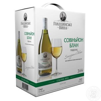 Вино Голіцинські вина Совіньон блан південне біле напівсолодке 9-12% 3л - купити, ціни на Ашан - фото 2