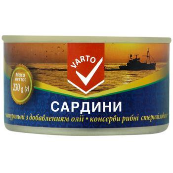 Сардина Varto натуральная с добавлением масла 230г