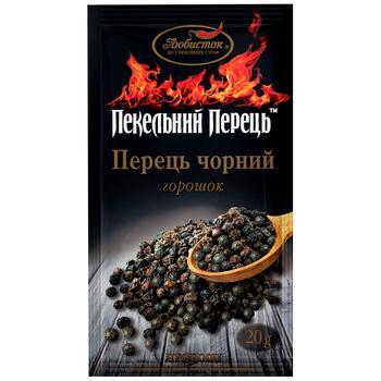 Перець чорний Любисток горошок 20г - купити, ціни на ЕКО Маркет - фото 1