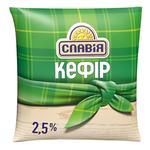 Кефир Славия 2.5%  450г