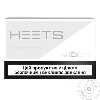 Стики табачные Heets Silver Selection 0,008г*20шт
