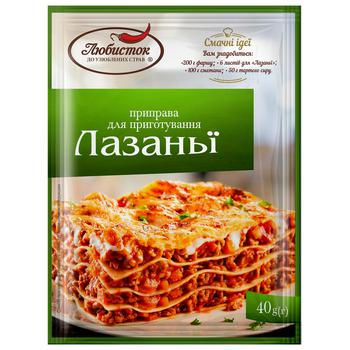 Lyubistok seasoning for cooking lasagna 40g