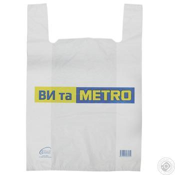 Пакет METRO для покупок 45х74см