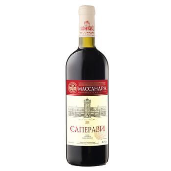 Вино Масандра Саперави красное сухое 9.5-14% 0.75л