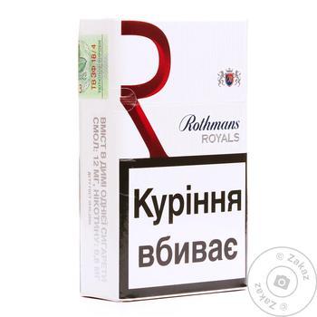 Сигарет Rothmans Royals Red Exclusive - купить, цены на Фуршет - фото 3