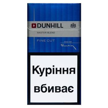 сигареты данхилл купить в украине