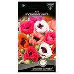 Семена Golden Garden Цветы Мак восточный смесь 0,3г