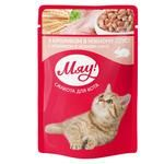 Mau! with Rabbit Flavor in Tender Sauce Cat's Food 300g