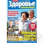 Газета Здоровье пенсионера
