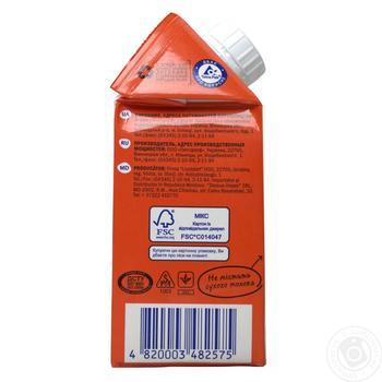 Молоко На здоровье детское ультрапастеризованное 3,2% 500г - купить, цены на Novus - фото 3