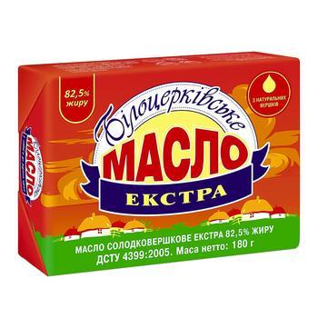 Масло сливочное Білоцерківське экстра 82,5% 180г