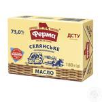 Масло Ферма Селянське солодковершкове 73% 200г