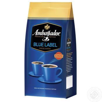 Кофе Ambassador Blue Label в зернах среднеобжаренный 1кг - купить, цены на Метро - фото 1