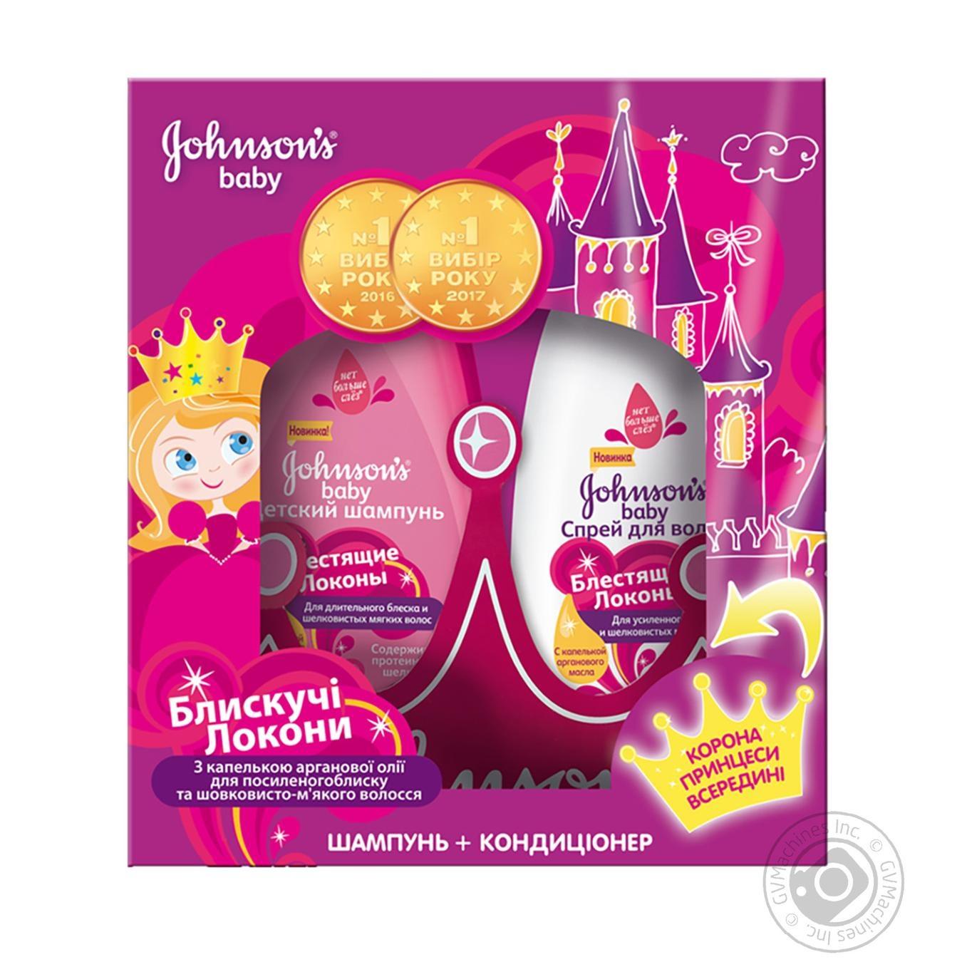 Набір подарунковий Johnson s Baby Блискучі локони Шампунь 300мл + Спрей для  волосся 200мл 712474ba790b1