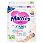 Merries Diapers S 4-8kg 82pcs