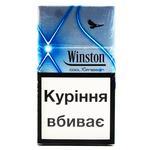 Winston Cool XSpression Cigarettes