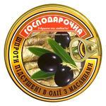 Gospodarochka Dried Sprats with Olives in Oil 150g